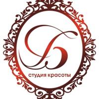ЭльвераРафикова
