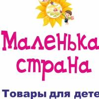 ΑленаΑрхипова