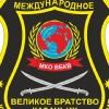МКО ВБКВ