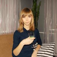 ЕкатеринаВладимирова