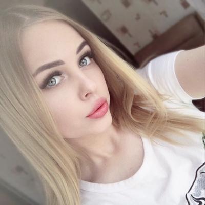 Оля Борисенко, Калининград