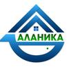 Alanika Dezinfektsia-Kazan