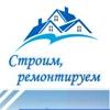 Строим Бани _Пристрои_Заборы_Фундаменты. г.Уфа!