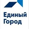 """""""Единый Город""""              Управляющая компания"""