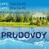 prudovoy.ru - оборудование для прудов и фонтанов