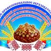 "ГПОУ ""Донецкий ПЛППП"""
