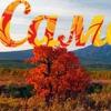 Samovar.Travel - отдыхаем в России