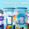 Dmitry Mangustin