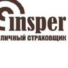 Insper - ваш личный страховой агент