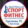 СПОРТ-ФИТНЕС