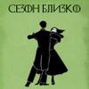 ❖ Folkdance.ru