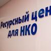 Фонд развития Костромской области
