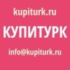 КупиТурк  посредник в Турции
