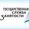 Центр занятости населения города Снежинска