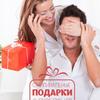 Оригинальные подарки с любовью | Доставка РФ