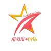 """Вокальный конкурс """"Благозвучие 2020"""""""