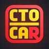 Автосервис CTO CAR - ремонт авто в Томске