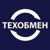 Техобмен: обмен компьютерной техники