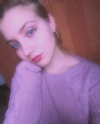 Анастасия Гордиенко, Москва