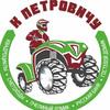 Прокат квадроциклов Смоленск