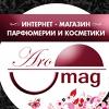 Парфюмерия в Екатеринбурге!