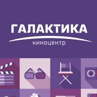 КиноцентрГалактика