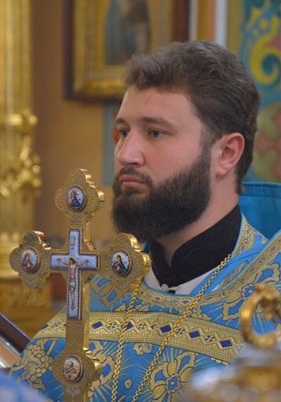 Сергей Бувайлик, Донецк