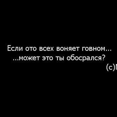 Nursultan Aldibayev, Bat Yam
