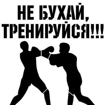 Слава Фазылов, Алматы