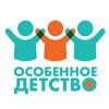 Проект Особенное детство РО