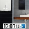 """ООО """"Термоград"""" - тепловое оборудование"""