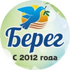Центр «Берег» | Помощь матерям в Челябинске