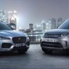 ААА моторс Jaguar Land Rover