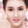 Bioaqua Images Venzen Косметика из Китая
