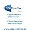 СПБ Репетитор - репетиторы Санкт-Петербурга