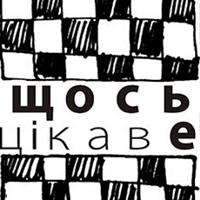 ЛюбомирРадченко