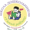 Умный ребенок Школа дошкольников