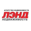 Агентство недвижимости «ЛЭНД»