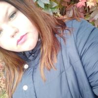 АляЖупанская