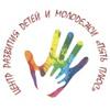 """Центр развития детей и молодёжи """"Пять плюс"""""""