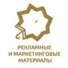 "ООО ""РиММ"""