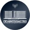 Правительство Донецкой Народной Республики