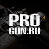 Тюнинг оружия | Оптические приборы | PRO-GUN.RU