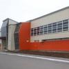 Физкультурно-оздоровительный центр г. Соликамск