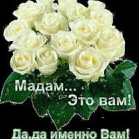 ТатьянаСтепкина