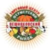ТЦ Фермерский рынок Вешняковский