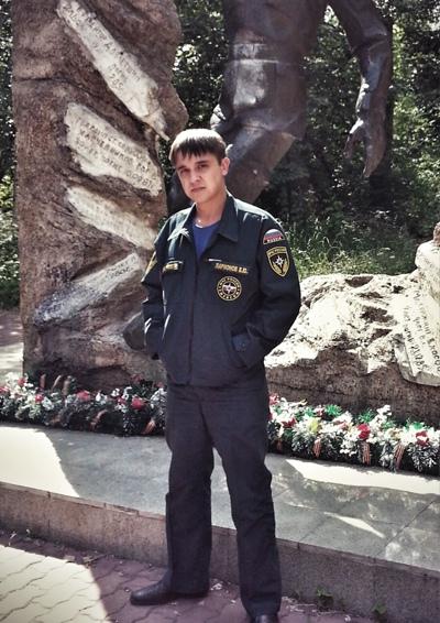 Виталий Ларионов, Уфа