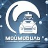 MOIMOBILMOSCOW сеть автомоек и детейлинга