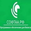 Softaa.ru Сервисы для бухгалтерии и бизнеса.