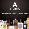 AROMO.BY : НИШЕВОЕ ПРОСТРАНСТВО
